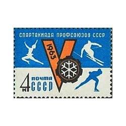 1 عدد تمبر پنجمین دوره بازیهای زمستانی اتحادیه صنفی ورزشی- شوروی 1963