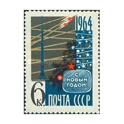 1 عدد تمبر سال نو  - شوروی 1963