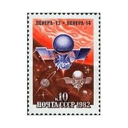 1 عدد تمبر پرواز فضائی ایستگاه ونرا - شوروی 1982