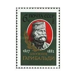 1 عدد تمبر یادبود جوزپه گاریبالدی - قهرمان ملی ایتالیا - شوروی 1982