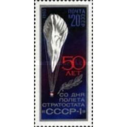 1 عدد تمبر 50مین سال اولین پرواز بالن استراتسفری - شوروی 1983