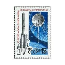 1 عدد تمبر 30مین سالگرد اولین پرواز شوروی به ماه - شوروی 1989