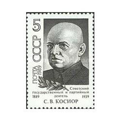 1 عدد تمبر یادبود استیسلا کوزیر - سیاستمدار - شوروی 1989
