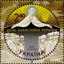 1 عدد تمبر 80مین سالگرد پیمان روریچ - تمبر دایره ای  - اوکراین 2015
