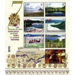 سونیرشیت عجایب هفتگانه طبیعی اوکراین  - اوکراین 2011 قیمت 9.2 دلار