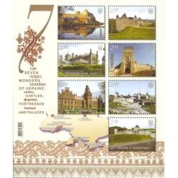 سونیرشیت  توریسم - عجایب هفتگانه طبیعی اوکراین  - اوکراین 2012 قیمت 9.2 دلار