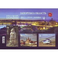 سونیرشیت  زیبائی و شکوه اوکراین - منطقه زاپوریژیا - اوکراین 2016