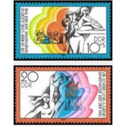 2 عدد تمبر ورزش جوانان - جمهوری دموکراتیک آلمان 1981