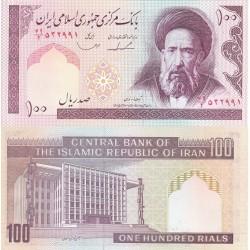 260 -جفت اسکناس 100 ریال - ایروانی - مجید قاسمی - فیلیگران الله