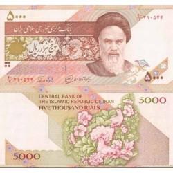291 -جفت اسکناس 5000 ریال - دکتر محمدخان - محسن نوربخش - فیلیگران امام