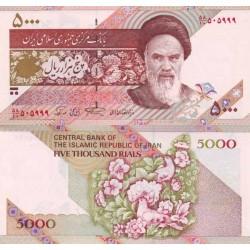 300 آ -جفت اسکناس 5000 ریال - حسین نمازی - محسن نوربخش - فیلیگران امام