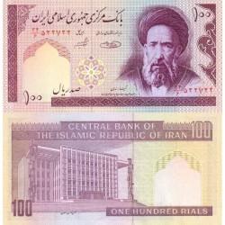 316 -جفت اسکناس 100 ریال - سید صفدر حسینی - ابراهیم شیبانی - فیلیگران امام