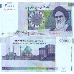 322 -جفت اسکناس 20000 ریال - سید صفدر حسینی - ابراهیم شیبانی - فیلیگران امام - امضا کوچک