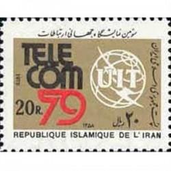 1968 - بلوک 1 عدد تمبر سومین نمایشگاه جهانی ارتباطات 1358