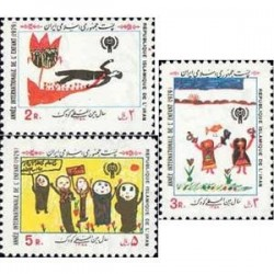 1969 - بلوک 3 عدد تمبر سال جهانی کودک 1358