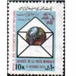 1972 - بلوک 1 عدد تمبر روز جهانی پست 1358