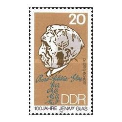 1 عدد تمبر یادبود جنا گلس - جمهوری دموکراتیک آلمان 1984