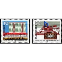 2 عدد تمبر35مین سالگرد آلمان شرقی - جمهوری دموکراتیک آلمان 1984