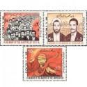 2027 - 3 عدد تمبر یادبود شهدای انقلاب اسلامی 1360 بلوک