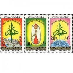 2032 سومین سالگرد انقلاب اسلامی 1360