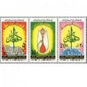 2032 - 3 عدد تمبر سومین سالگرد انقلاب اسلامی 1360 بلوک