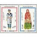 2037 - دو عدد تمبر نوروز باستانی 61 (1360) بلوک