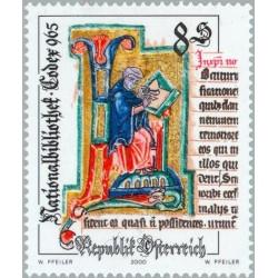 1 عدد تمبر صنایع دستی آنتیک - اتریش 2000