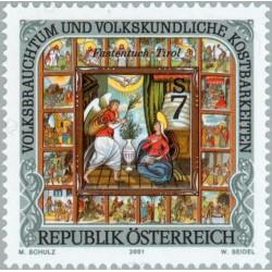 1 عدد تمبر فرهنگ و سنن عامه - اتریش 2001
