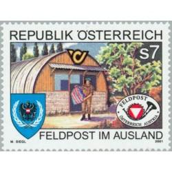 1 عدد تمبر خدمات پست نظامی در خارج از کشور - اتریش 2001