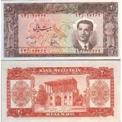 106 - جفت اسکناس 20 ریال ابراهیم زند - احمد رضوی 1330
