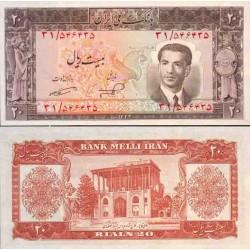 111 - جفت اسکناس 20 ریال  علی اصغر ناصر - نظام الدین امامی 1332