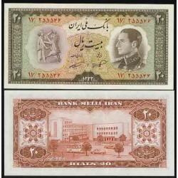 115 - جفت اسکناس 20 ریال علی اصغر ناصر - نظام الدین امامی 1333