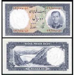 118 - جفت اسکناس 10 ریال ابراهیم کاشانی - محمد رضی ویشکانی 1337