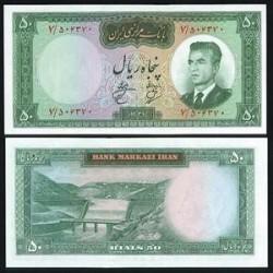 123 - جفت اسکناس 50 ریال عبدالحسین بهنیا - علی اصغر پورهمایون 1341