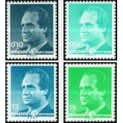 4 عدد سری پستی - پادشاه خوان کارلوس اول - اسپانیا 1989