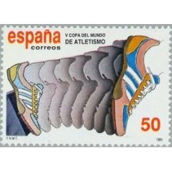1 عدد تمبر جام جهانی ورزشی - اسپانیا 1989