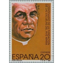 1 عدد تمبر صدمین سال تاسیس مدارس اوه ماریا - اسپانیا 1989