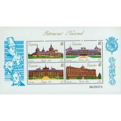 سونیرشیت میراث فرهنگی ملی - قصرهای سلطنتی - اسپانیا 1989
