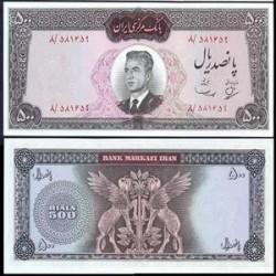 132 - جفت اسکناس 500 ریال عبدالحسین بهنیا - مهدی سمیعی 1343 دوره اول