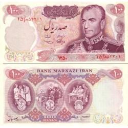 158 - جفت اسکناس 100 ریال جمشید آموزگار - مهدی سمیعی - جشن 2500 ساله- 1350