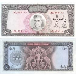 163 - جفت اسکناس 500 ریال جمشید آموزگار - عبدالعلی جهانشاهی - جشن 2500 ساله