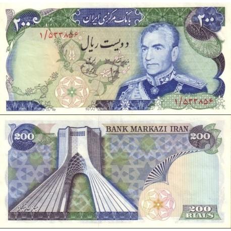 170 - جفت اسکناس 200 ریال هوشنگ انصاری - محمد یگانه - 1354 شمسی