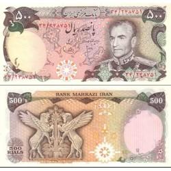 171 - جفت اسکناس 500 ریال هوشنگ انصاری - محمد یگانه - 1354 شمسی