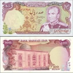 178 - جفت اسکناس 100 ریال هوشنگ انصاری - حسنعلی مهران