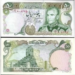 195 - جفت اسکناس 50 ریال محمد یگانه - یوسف خوش کیش