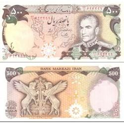 198 - جفت اسکناس 500 ریال محمد یگانه - یوسف خوش کیش
