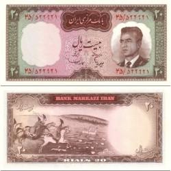 134 - اسکناس 20 ریال امیر عباس هویدا - مهدی سمیعی - دوره اول تک