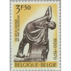 1 عدد تمبر 50مین سالگرد انجمن ملی ساختمان  - بلژیک 1970