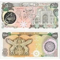 238 - جفت اسکناس 500 ریال - علی اردلان - محمدعلی مولوی - سورشارژ - فیلیگران شیر و خورشید