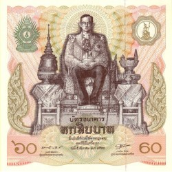 اسکناس پلیمر 60 بات - تایلند 1987 بادبود شصتمین سالگرد تولد پادشاه راما چهارم